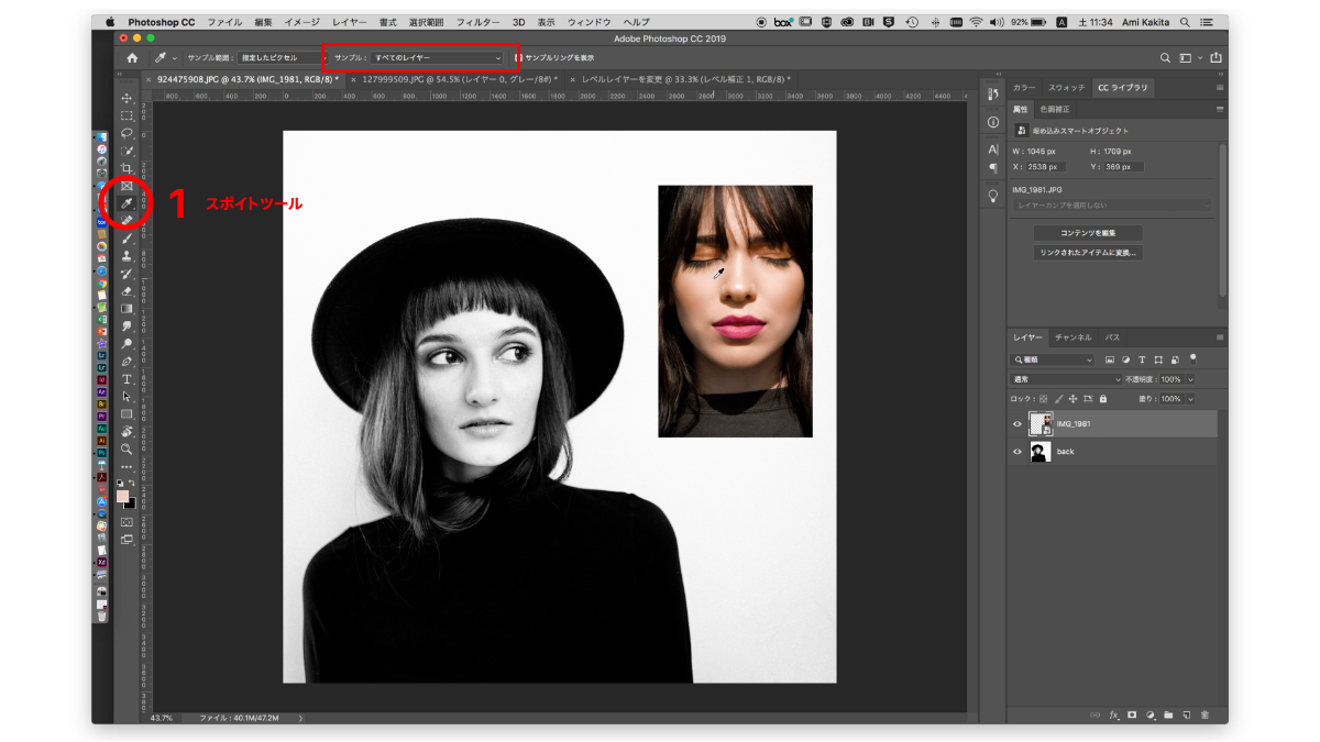Photoshopテク 白黒の写真をカラーにしたいときどうする
