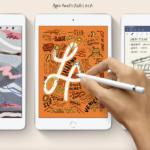 iPad miniのおすすめペーパーライク保護フィルム。